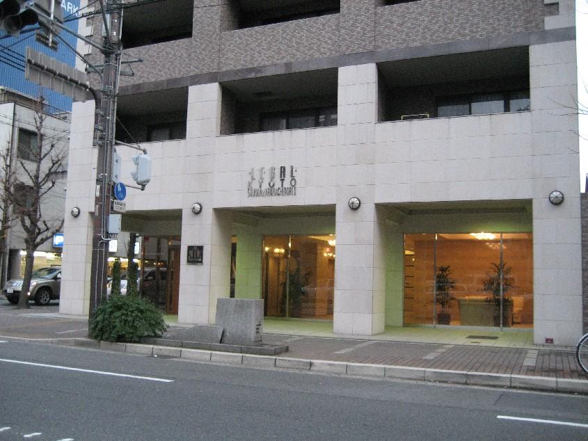 京都 マンション図鑑 / リーガル京都四条河原町通りⅡ
